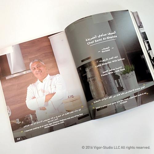 ikea-cooking-book-2