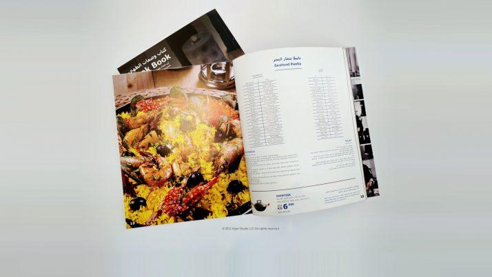 Ikea Cooking Book
