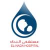 El Nada Hospital